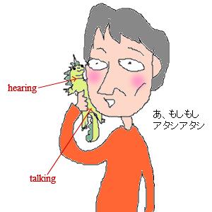 Cocolog_oekaki_2013_05_14_21_03