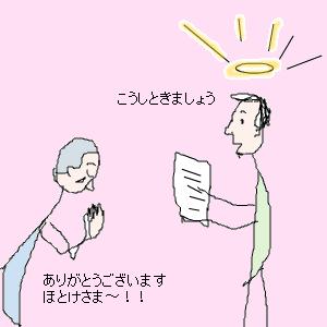 Cocolog_oekaki_2013_05_31_19_40