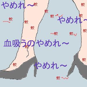 Cocolog_oekaki_2013_07_29_19_42