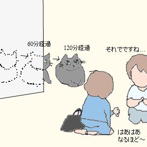 Cocolog_oekaki_2013_09_05_16_37