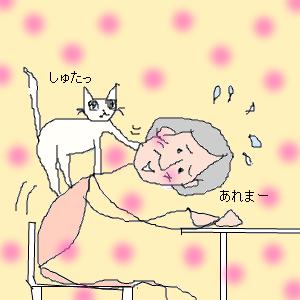Cocolog_oekaki_2013_09_24_19_11