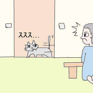 Cocolog_oekaki_2014_08_28_19_04