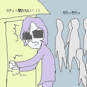Cocolog_oekaki_2015_04_29_11_54