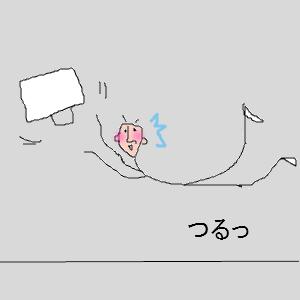 Cocolog_oekaki_2015_05_19_18_09