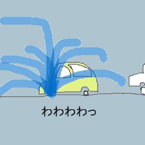Cocolog_oekaki_2015_06_11_19_30