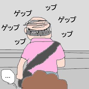 Cocolog_oekaki_2015_09_09_20_23