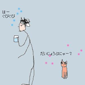 Cocolog_oekaki_2016_03_04_19_49
