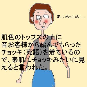 Cocolog_oekaki_2016_04_26_20_05