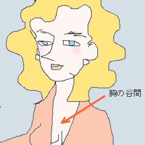 Cocolog_oekaki_2017_02_28_17_54