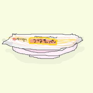 Cocolog_oekaki_2018_01_28_13_30